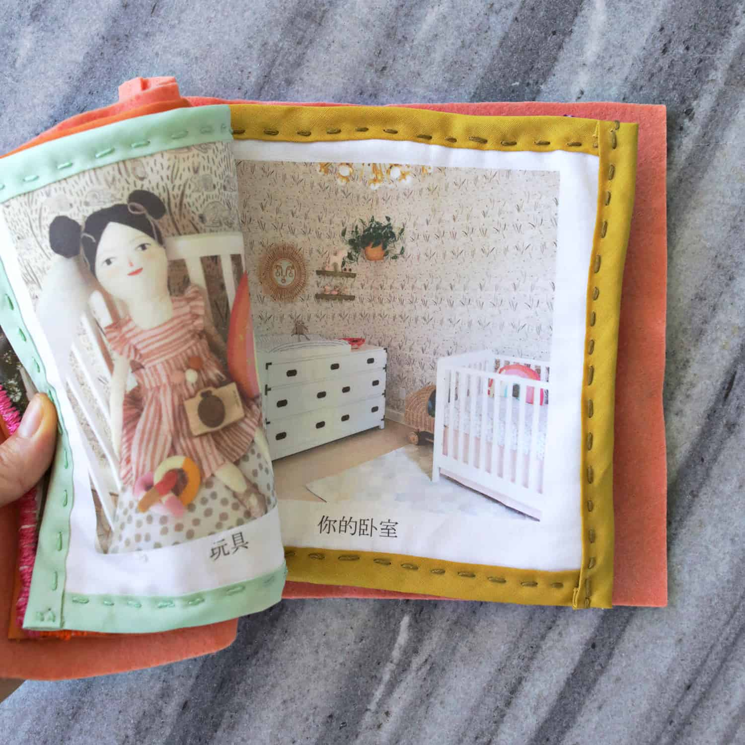 How to Make a Baby Soft Book