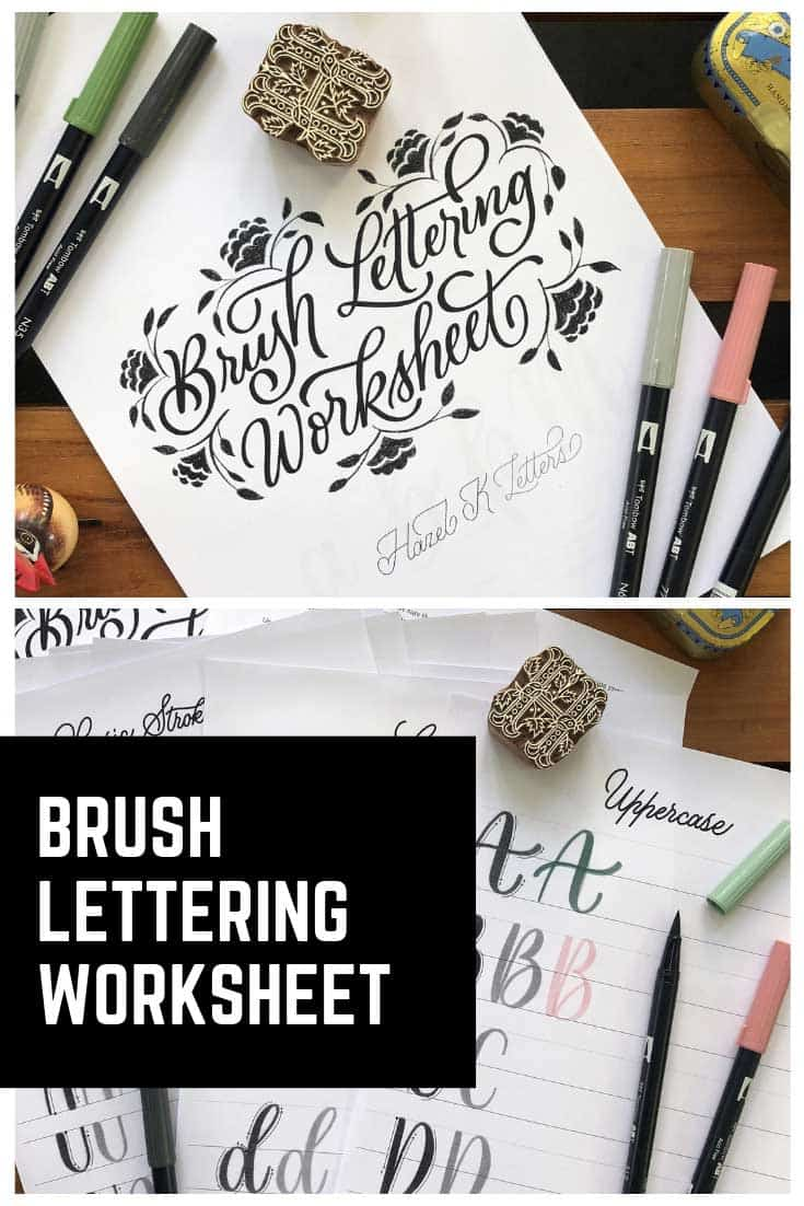 Bullet Journal Lettering Worksheet {Make your journal look pretty!}