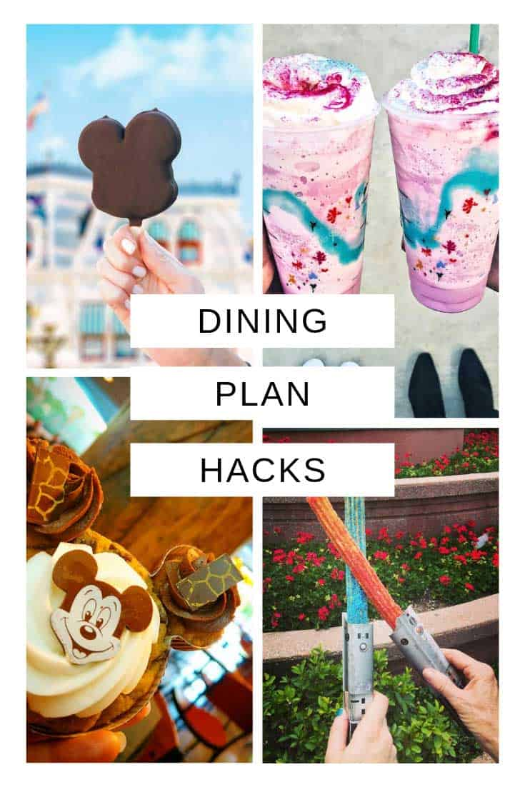 These Disney dining plan hacks are just what i need to get the most out of it!