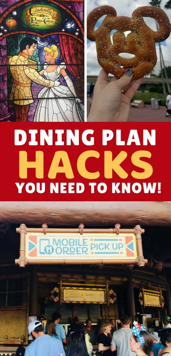 Disney Dining Plan Hacks