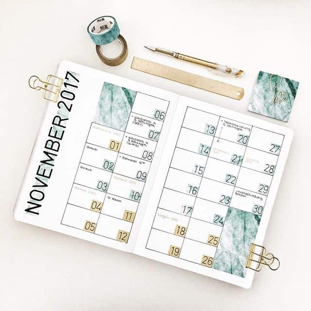 November marble washi tape theme