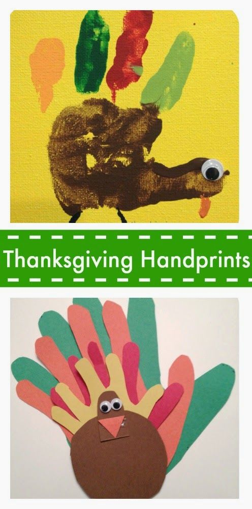 Thanksgiving Crafts for Infants Turkey Handprints